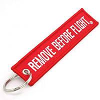 Ремувки Remove before flight под заказ в Украине, брелки с вашим логотипом, фото 1