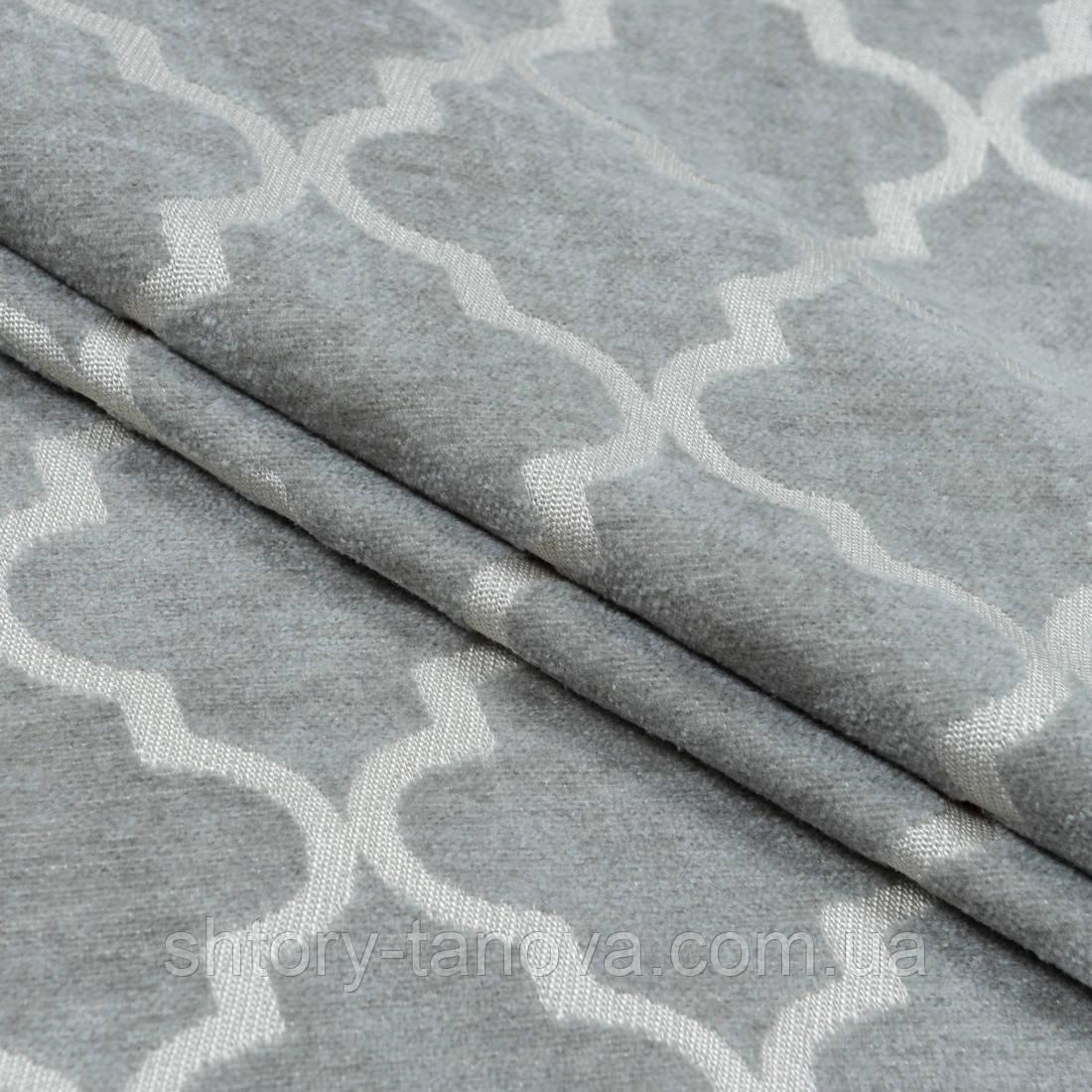 Шенилл жаккард ромб на шторах и декора серый