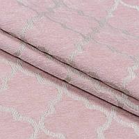 Шенилл жаккард ромб на шторах и декора розовый мусс