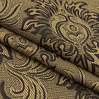 Декор-гобелен вензель старое золото,коричневый