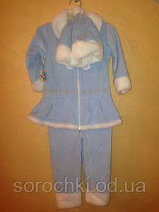 """Костюм """"Снежинки"""" детский для девочки , рост 94-104  карнавальный , голубой , продажа - прокат"""