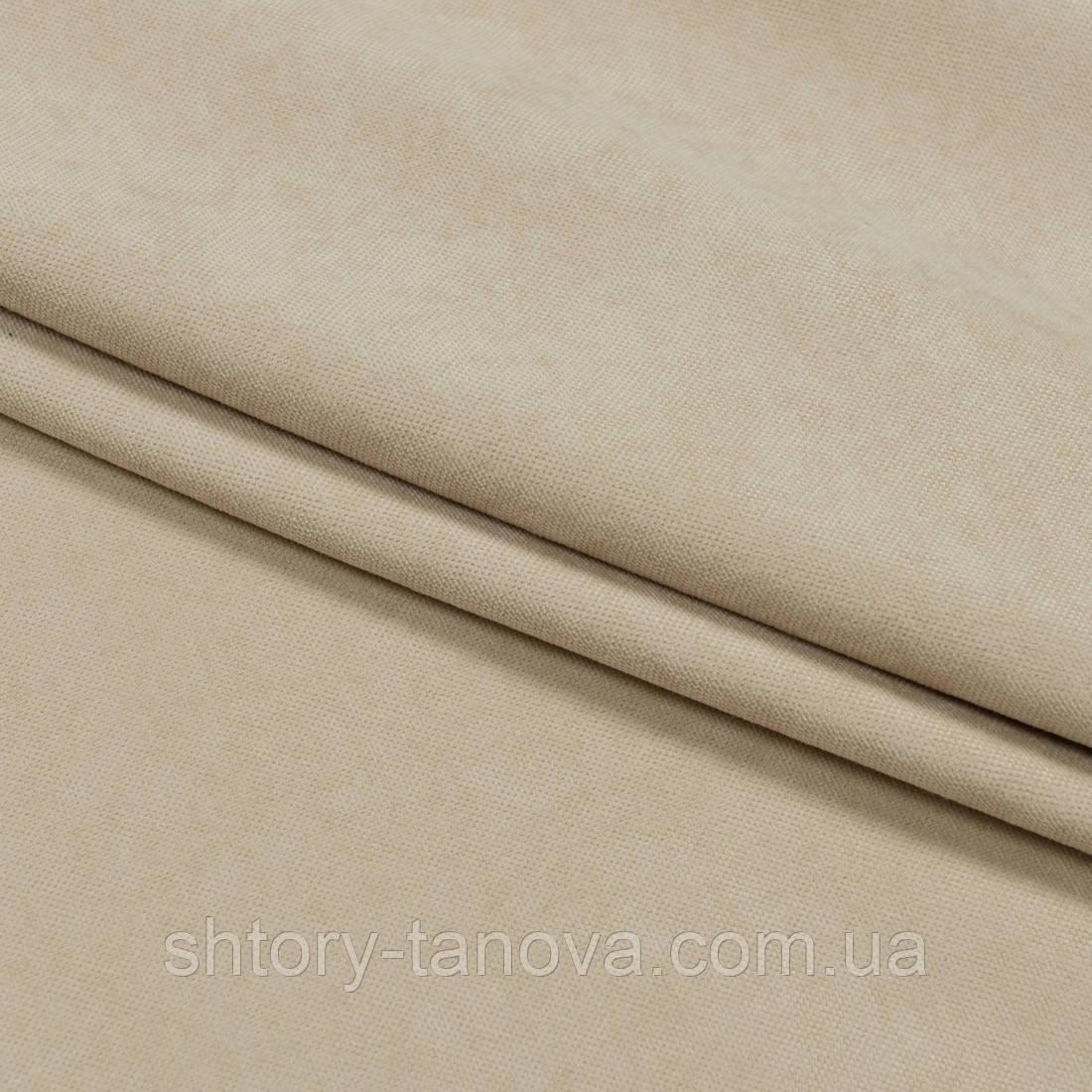 Нубук тканина для штор св. беж