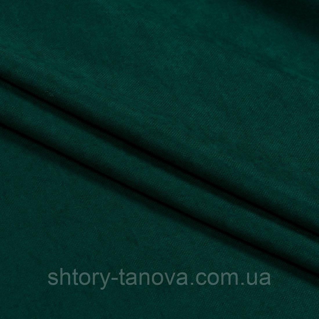 Нубук ткань для штор  т.зеленый