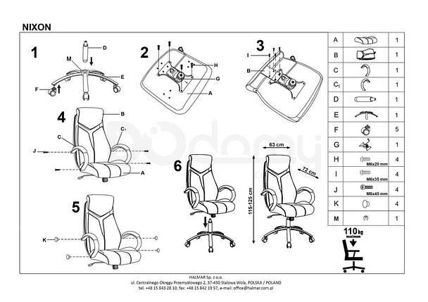 Кресло офисное Nixon Halmar, фото 2