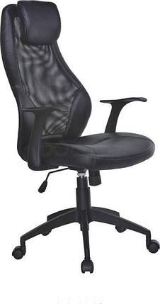 Кресло офисное Torino Halmar, фото 2