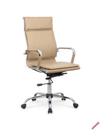 Кресло офисное Mantus Halmar бежевое, фото 2