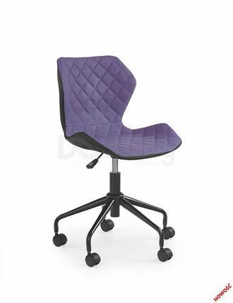 Кресло детское Matrix Halmar Фиолетовый, фото 2