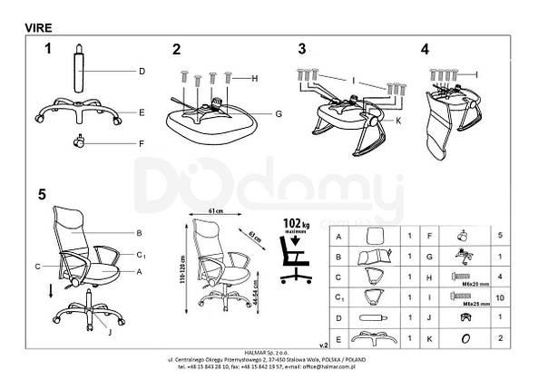 Кресло офисное Vire Halmar черный, фото 2