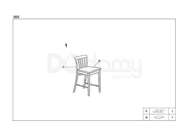 Барный стул MIX HOKER Halmar, фото 2