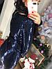 Шикарне плаття з блискучою пайеточной тканини . Розмір: М-42 І Л-44 . Різні кольори (0430), фото 3