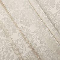 Портьерная ткань плотный кремово-сливочный