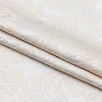 Портьерная ткань плотный перламутр,крем