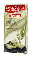 Шоколад Torras Algas y Flor de Sal Negra, 75 г