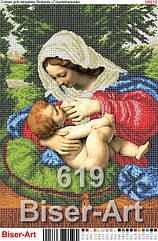 Схема для вышивки бисером 619 Мадонна с младенцем