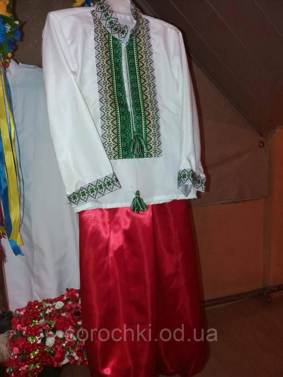 """Украинский костюм детский для мальчика , сорочка """"вышиванка"""" белая поплин , шаровары шелк , продажа-прокат"""