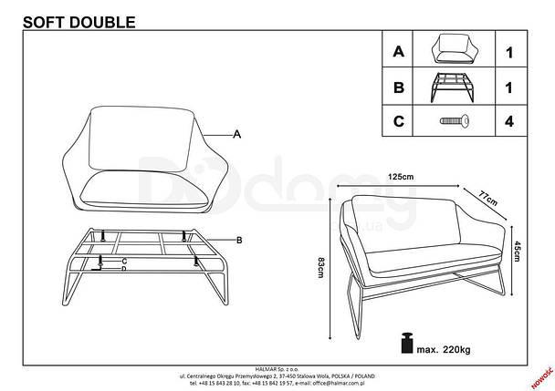 Кресло SOFT 2 XL halmar, фото 2