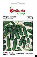 Маша F1 (10шт) Насіння огірка  Садиба Центр