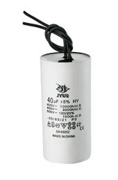 Конденсатор 2,5 мкф 450 VAC Провода (30х50 мм)