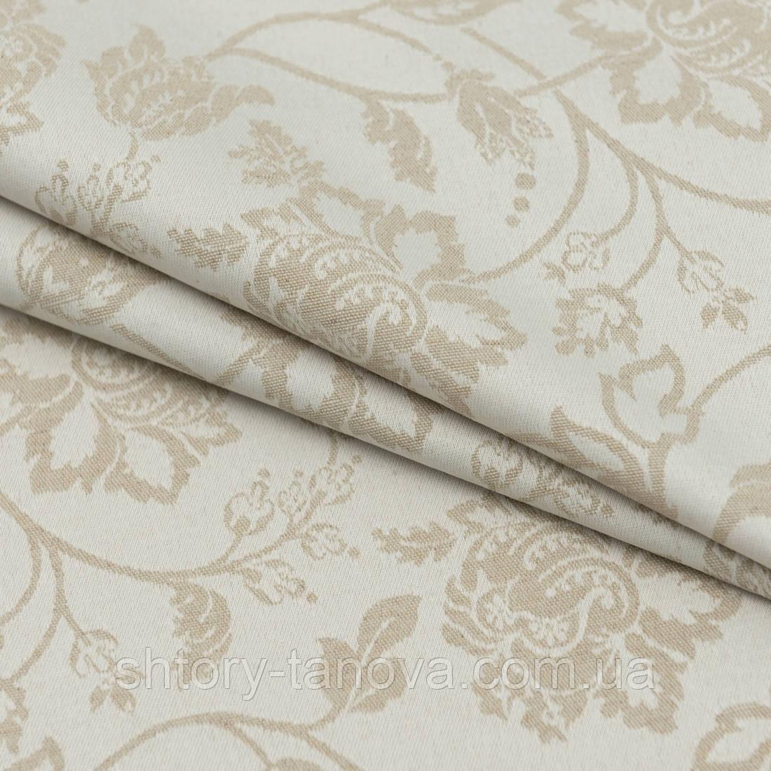 Ткань с акриловой пропиткой цветы жаккард беж