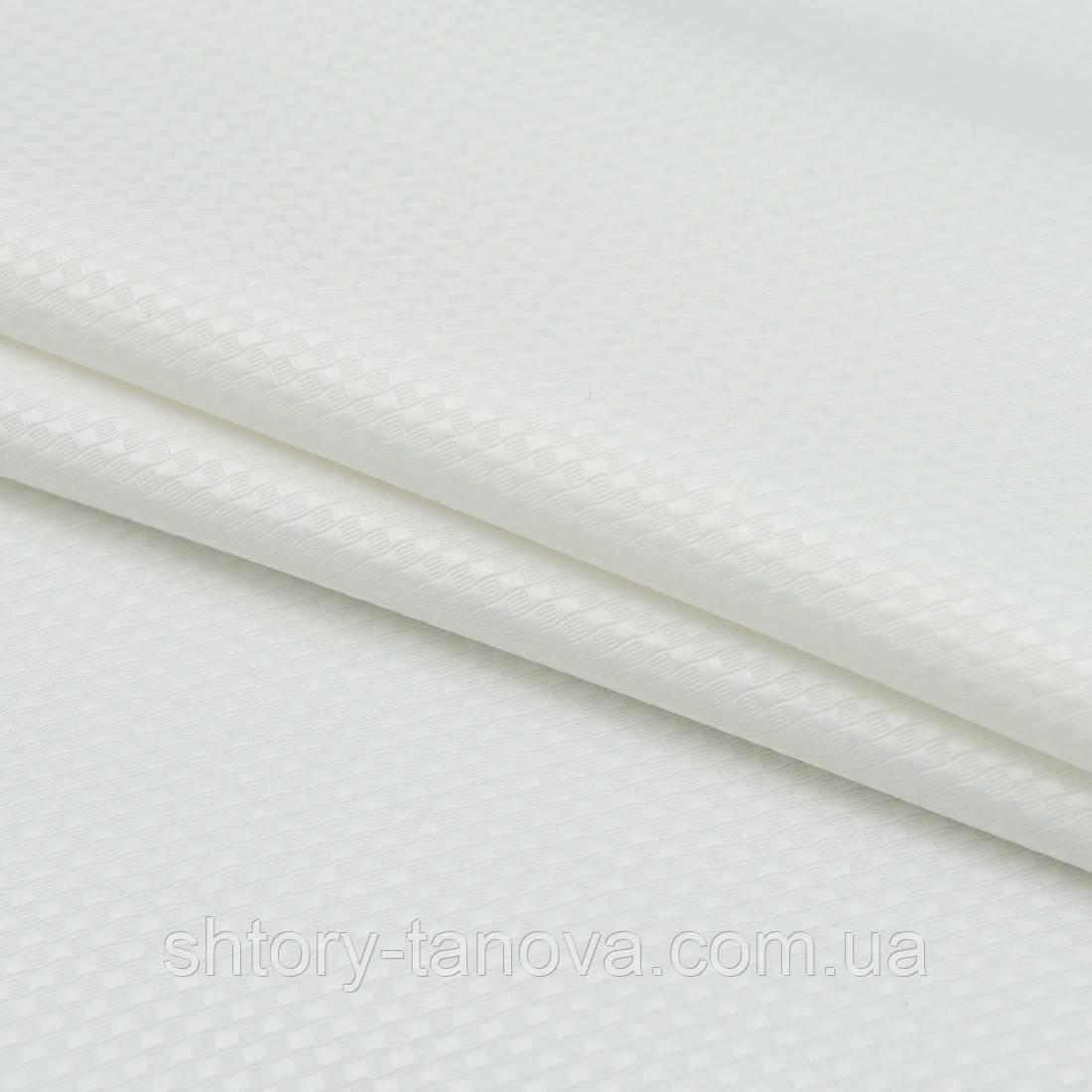 Ткань с акриловой пропиткой колин /colin /пике молочный