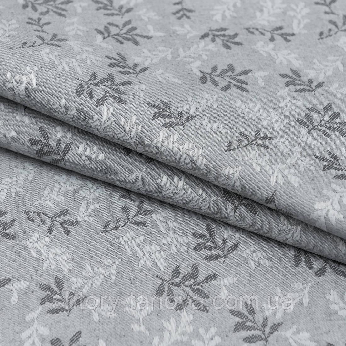 Тканина з акриловою грунтовкою карузо/caruso сірий