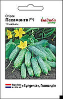 Пасамонте F1 (10шт) Насіння огірка Садиба Центр