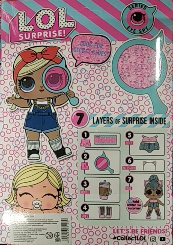 Кукла LOL сюрприз 7 слоев удивления внутри