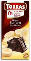 Шоколад Torras Banana 75 г