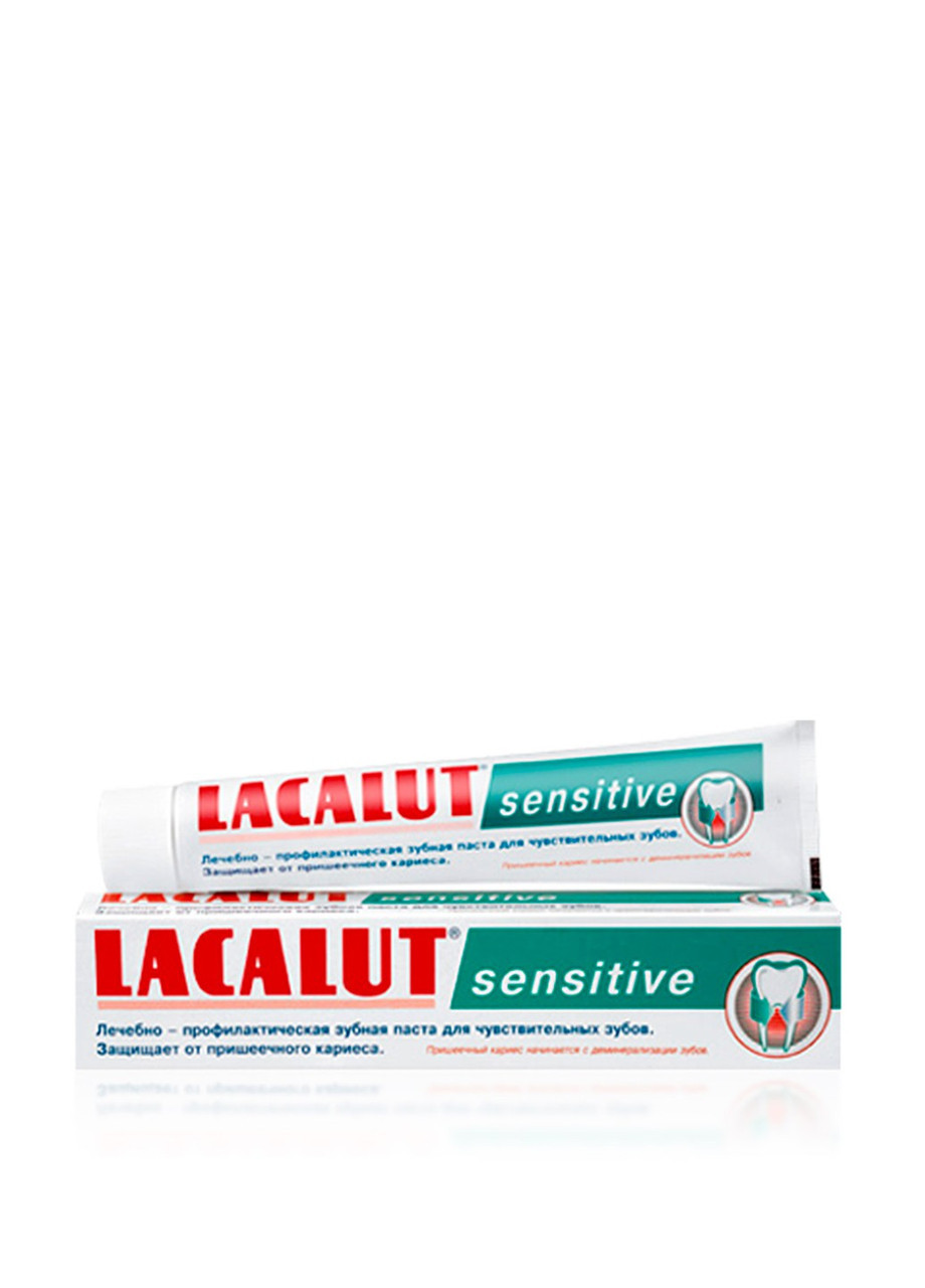 Зубная паста, 75 мл Lacalut Лакалут