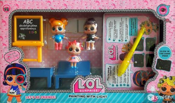 Только опт!!! Игровой набор лол Школа 3 куклы + Рисуй светом