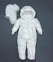 Белые пуховые детские комбинезоны idd