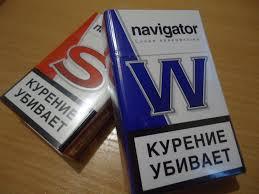 Сигареты молдавии купить электронная сигарета панда одноразовая