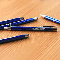Металлическая ручка с надписями