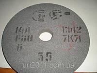 """Круг шлифовальный ПП 200х20х32мм 14А (Серый) F46 /зерно 40 (СТ) """"ЗАК"""""""