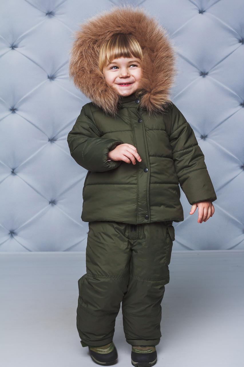 Костюм зимний детский с мехом хаки