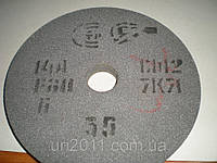 "Круг шлифовальный ПП 200х20х32мм 14А (Серый) F60 /зерно 25 (СМ) ""ЗАК"""