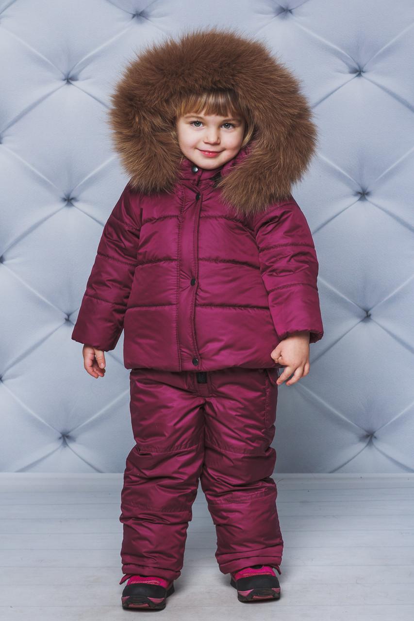 Костюм зимний детский с мехом бордо