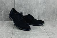 Классические мужские туфли темно-синего цвета Натуральная замша Размер 40 41 42 43 44 45, фото 1