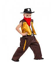 Маленький Ковбой маскарадний костюм для хлопчика на виступ, костюмовану вечірку