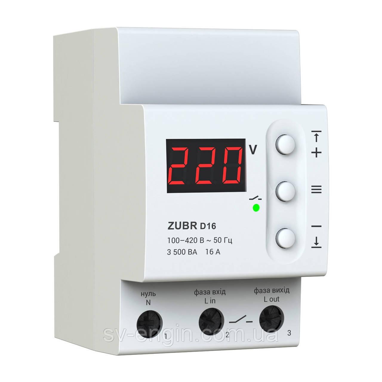 D16, D25, D25t, D32, D32t, D40, D40t, D50, D50t, D63, D63t (DS Electronics, Украина) - реле напряжения