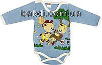 Детское боди с длинным рукавом рост 62 (2-3 мес.) трикотаж голубой на мальчика для новорожденных ТН-127