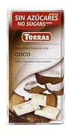 Шоколад Torras Coco 75 г