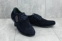 Мужские повседневные туфли из натурального замша темно-синего цвета Размер 42 44 45