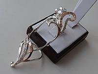 Эксклюзив!!! Серебряное дизайнерское кольцо с золотой пластиной со сгибом на весь палец  на фалангу