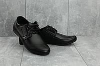 Мужские кожаные туфли  Размер 40 41 42 43 44 45, фото 1