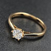 """Кольцо женское помолвочное  Xuping( Хьюпинг) """"Marguerite"""""""