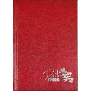 Ежедневник недатированный «Ариан» 27010 красный А5 160 л. , линия, фото 2