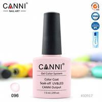 Гель-лак CANNI № 096 (бледный пастельно-розовый (камуфляж под френч)), фото 1