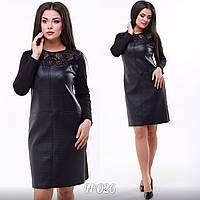 a56eedddee8 Платье мини экокожа в Украине. Сравнить цены