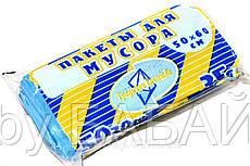 Мусорные пакеты 35 литров Традиции Качества (10шт/15мкн)